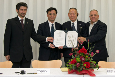 picture of MoU signing (no.1)