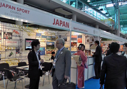 picture of The JAPAN Booth