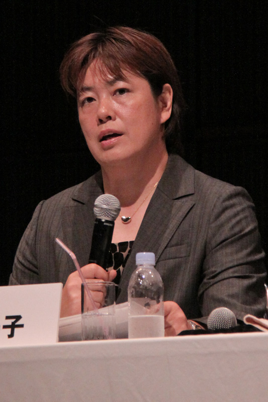picture of Ms. Yoko Tanabe