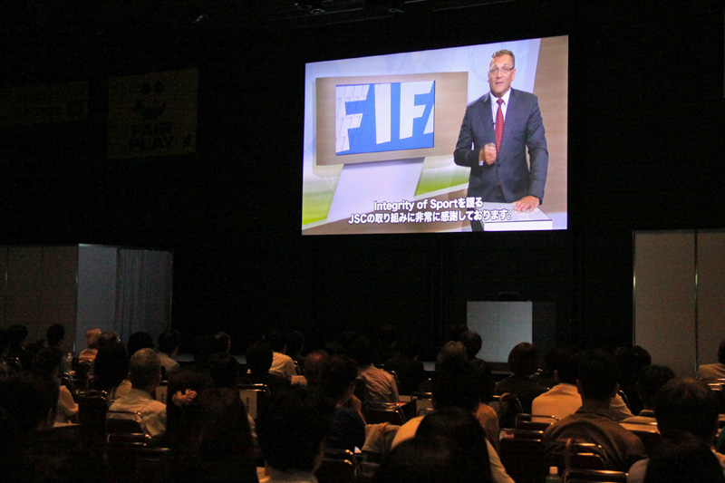 picture of video message from Mr. Jérôme Valcke