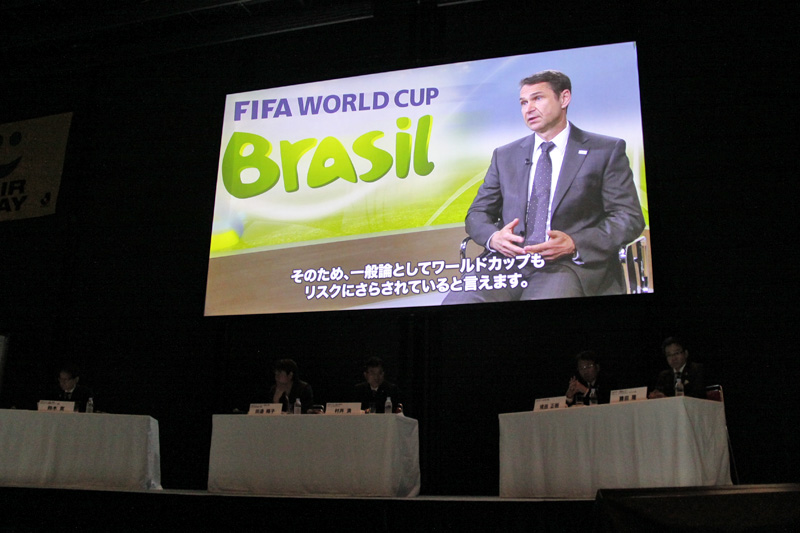 Video about FIFA Integrity Initiative&rdquo
