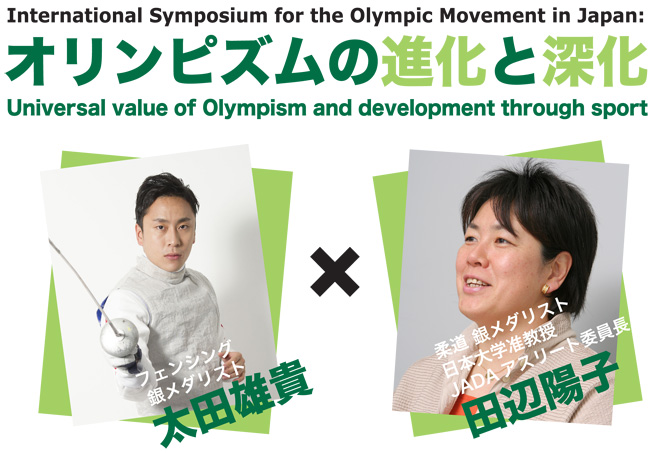 International Symposium for the Olympic Movement in Japan: Universal value of Olympus and development through sport