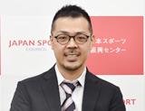 アンバサダーNO.020 三阪洋行の写真