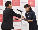 岡崎朋美さんの写真
