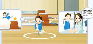 日本スポーツ振興センターの災害共済給付制度につ …