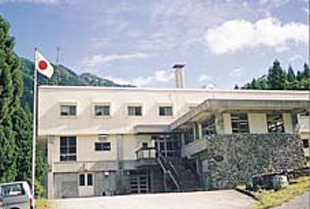 National Center for Mountaineering Education