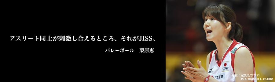 【プリンセス】栗原恵 3【メグ】YouTube動画>5本 ->画像>192枚