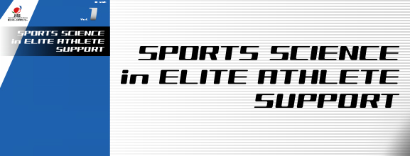 Sports Science in Elite Athlete Support