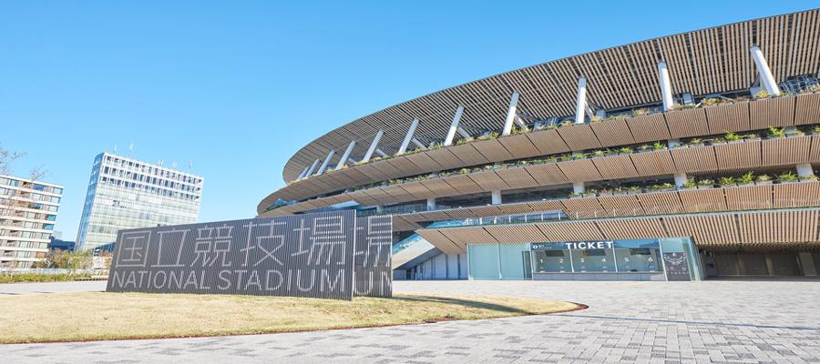 トップページ 新国立競技場 Japan Sport Council