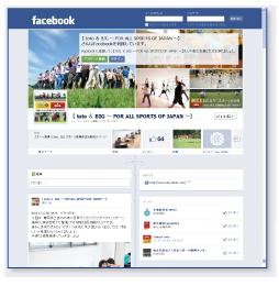 Facebookページを開設